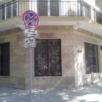 Жилища покупка в Бургас, от строителна фирма Бургос Строй