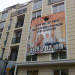Апартаменти на ул Калоян от строителна фирма Бургос Строй