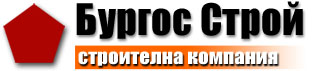 Строителна фирма Бургос Строй, Бургас